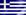 flags_greece